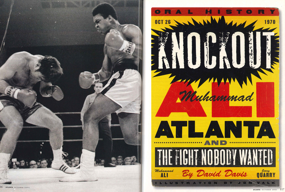 Muhammad Ali Atlanta fight 1970