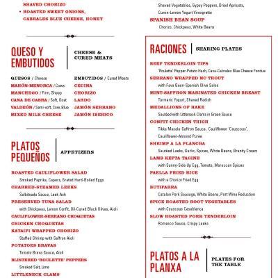 Gypsy Kitchen menu