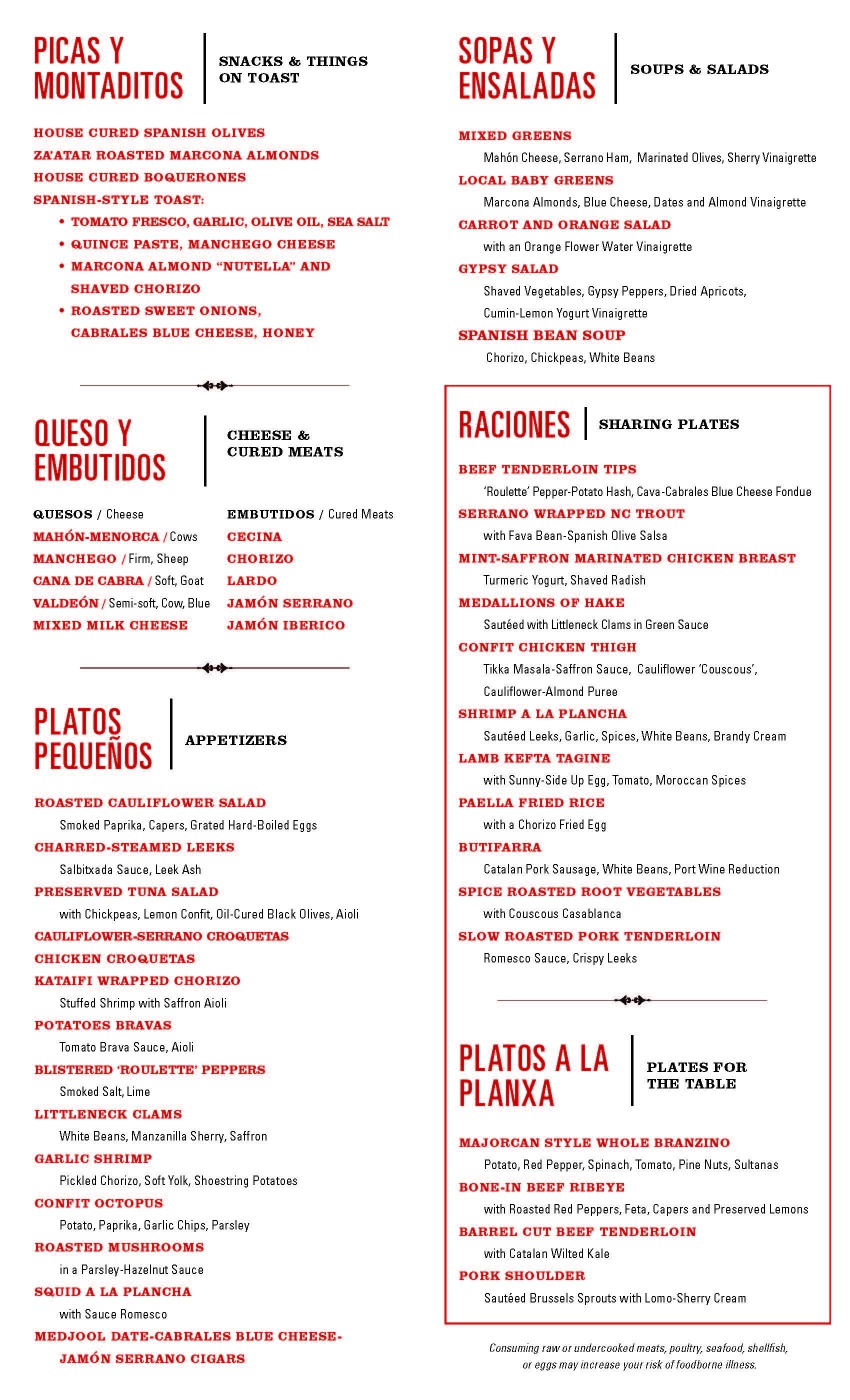 Check Out The Menu For Gypsy Kitchen Atlanta Magazine