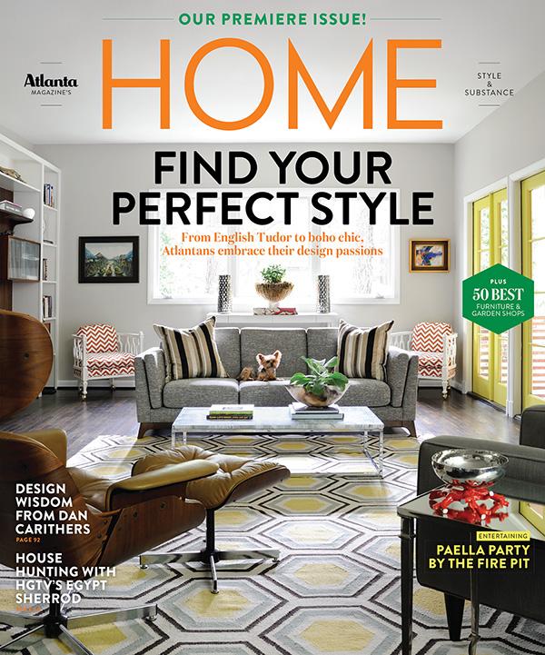 AM-HOME-spring15-cover
