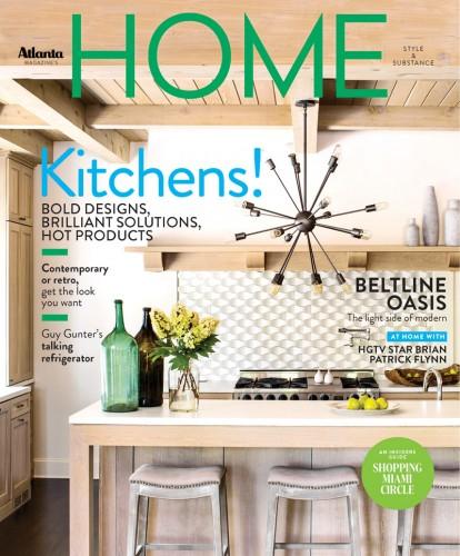 Atlanta Magazine's HOME Fall 2015