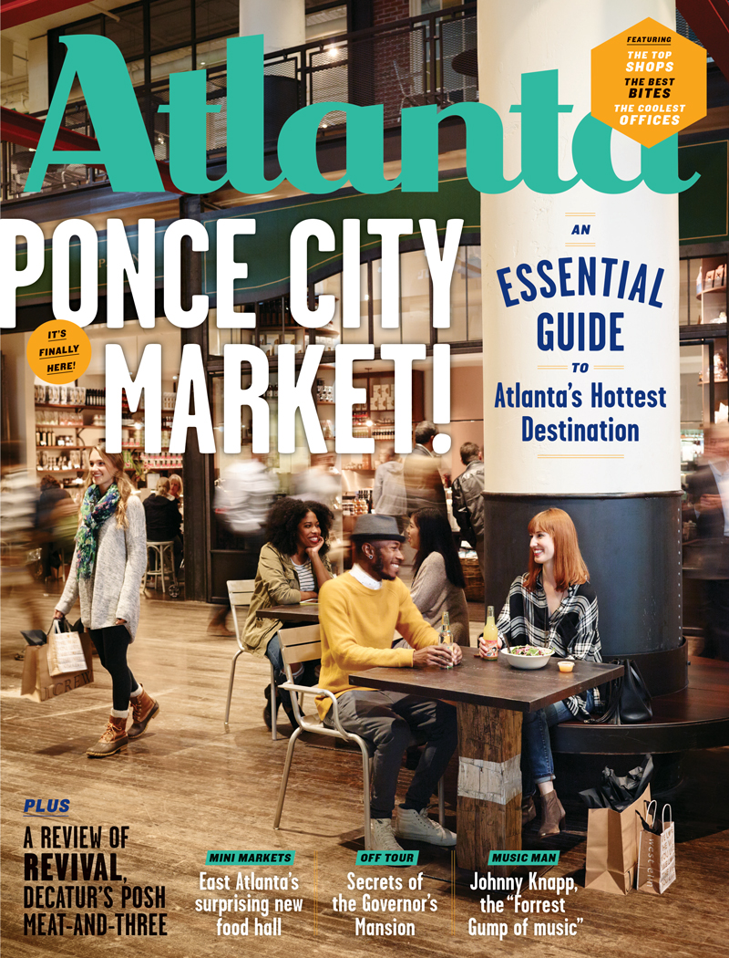 December 2015 Ponce City Market Guide