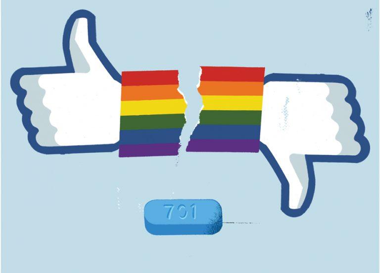 HIV prevention pill stirs debate in Atlanta's gay community