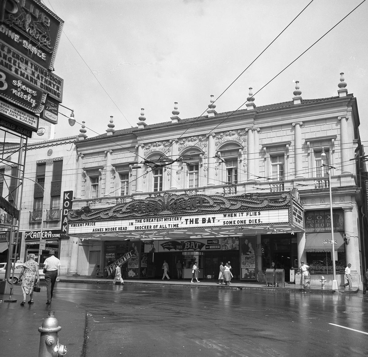 Paramount Theater Atlanta
