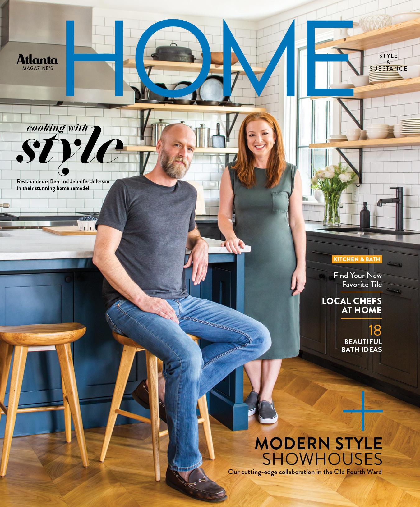 Atlanta Magazine\'s HOME