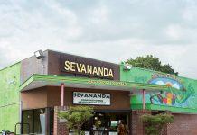 Sevananda