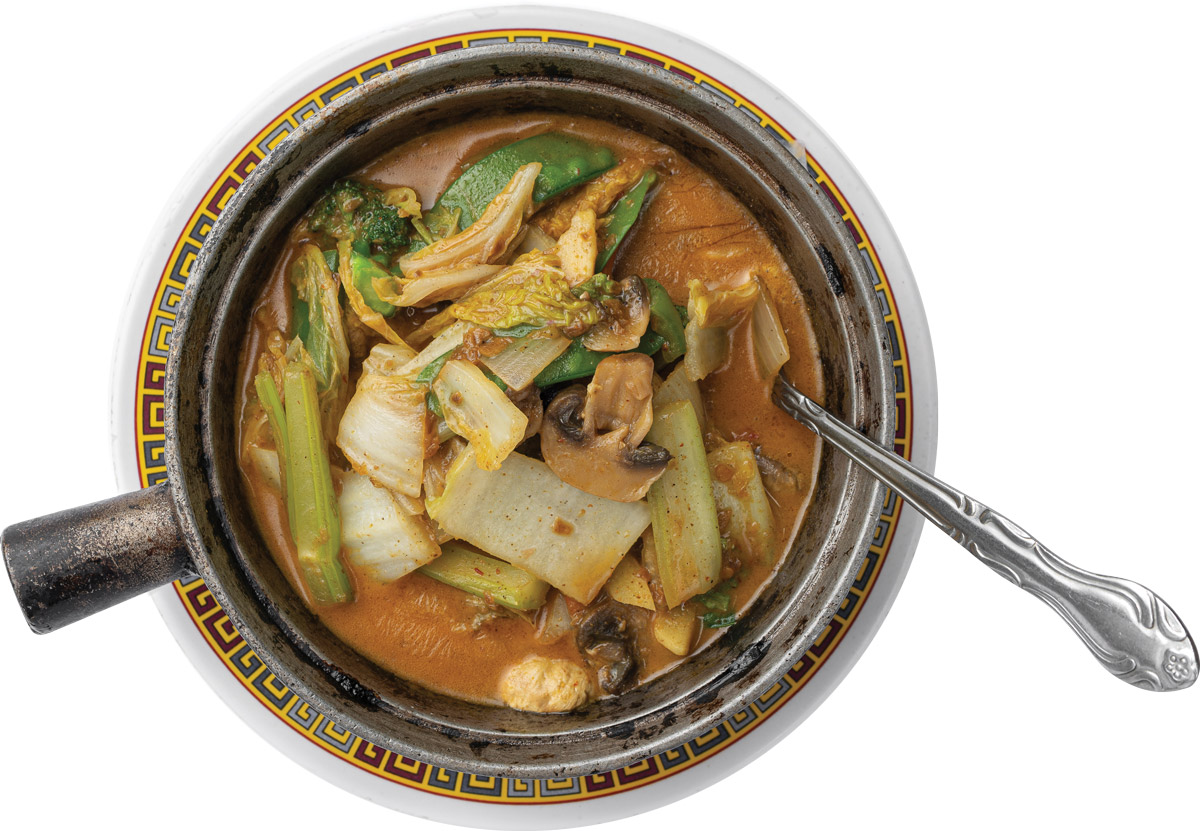 Mixed vegetable with curry hot pot