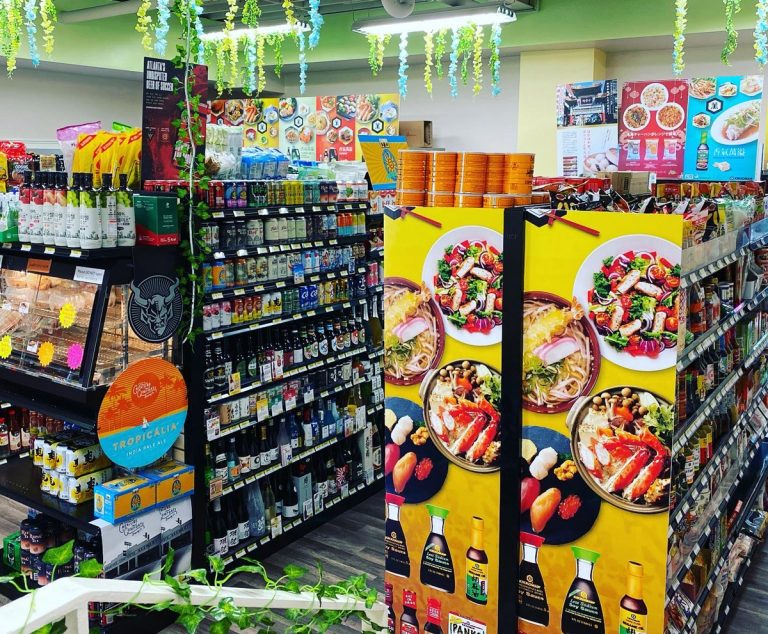 8 things you must try at Home Park's new Japanese grocery store